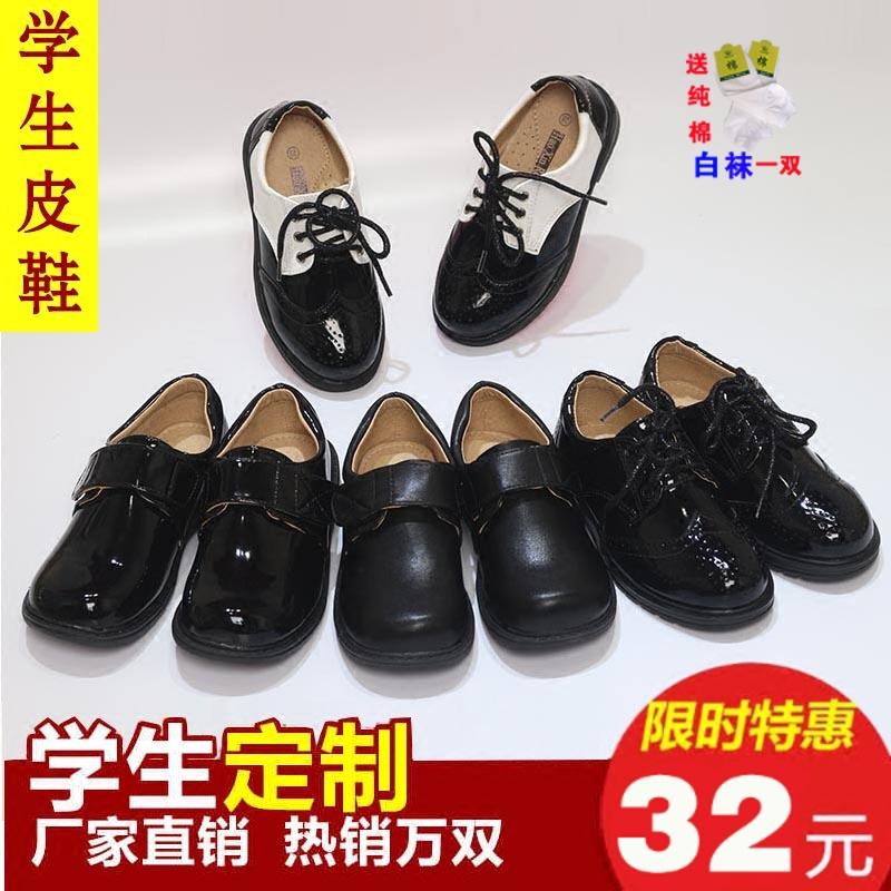 大男童单鞋