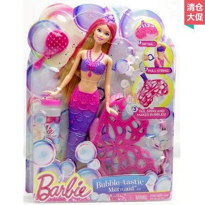 特价正品芭比娃娃美人鱼公主套装礼盒CFF49 女孩吹泡泡玩具礼物