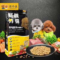Dog food Golden Retriever General Teddy Bear Law Fighting Large Small Adult Puppy Beautiful Hair To Tear Mark Special Natural Grain