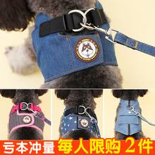 中小型犬背心式狗绳狗链子小狗胸背带泰迪牵引绳比熊宠物狗狗用品
