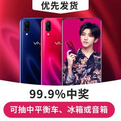 【实力卖家,当天发货】vivo X23屏幕指纹版 vivox23手机 vovix23a手机 X30plus nex限量版 vivo官方旗舰店