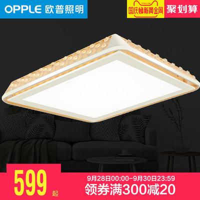 欧普照明客厅主卧室led水晶吸顶灯具 正方形圆形大气温馨调光