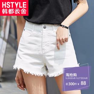 预售韩都衣舍2018韩版女装夏季新款宽松毛边chic牛仔短裤HO8250