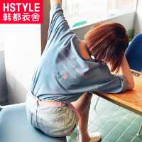 韩都衣舍2018夏装新款女装韩版学生宽松印花圆领短袖T恤KY9779湲