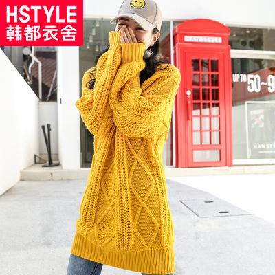 韩都衣舍2017韩版女装冬装新款宽松纯色长袖针织连衣裙DU8057樱