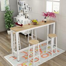 现代简约小吧台靠墙吧台桌长条桌窄桌子高角桌铁艺吧台桌椅定制