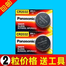 OMRON电子体重计秤专用电池CR2032电子 欧姆龙体重计纽扣电池