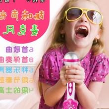 儿童麦克风话筒音乐玩具扩音器卡拉ok唱歌机男女宝宝小孩益智玩具