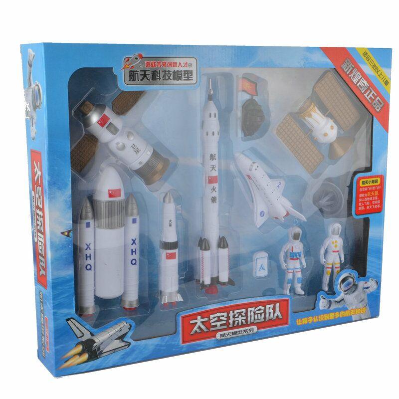 儿童玩具火箭模型玩具