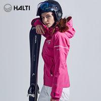 Halti哈尔迪户外运动女防风防水透气弹性保暖滑雪服 H059-2185