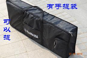 包邮通用电子琴包61键加厚海绵 琴包琴袋 可背加大防水电子琴包
