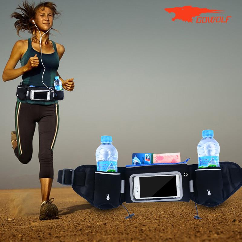 运动跑步健身登山腰包男女户外多功能手机触屏水壶水杯马拉松腰包