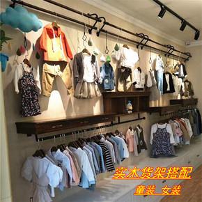 新款复古深色实木上墙侧挂服装店女装童装墙壁展示架挂衣正侧挂架