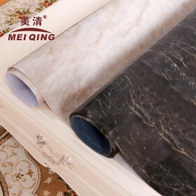 米白色茶几垫桌垫软玻璃大理石桌布仿大理石黑色茶几桌布防水防烫