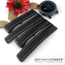 真皮手表带适配三星gearS2S3适用豪雅海马海洋宇宙手表带22mm