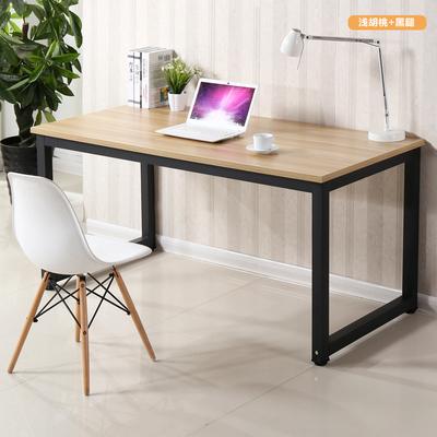包邮电脑桌钢木书桌简约现代双人培训桌办公桌子台式桌家用写字台