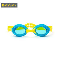 Balla Balla Boys Glasses Children's Goggles Summer Student Big Boy Cartoon Swimming Glasses Men