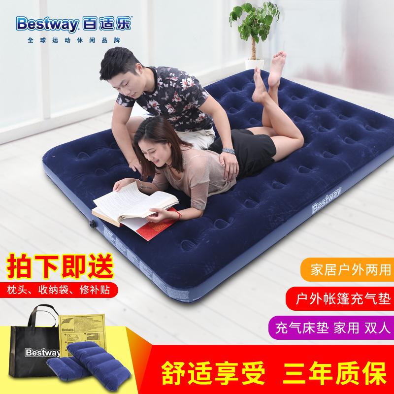 bestway充气床垫