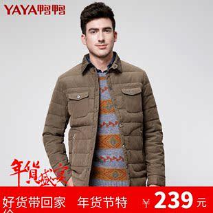 鸭鸭yaya2014新款男士轻薄羽绒服男短款秋冬装正品男装外套A-5481