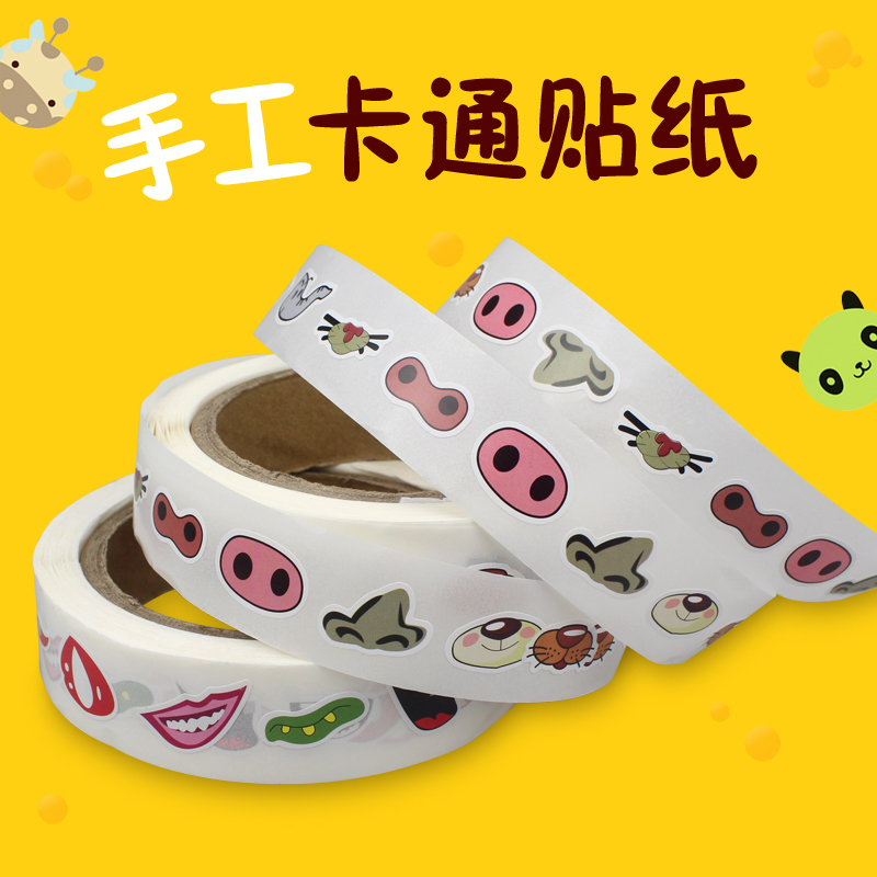 Kindergarten children's hand with adhesive eyes stickers nose stickers mouth stickers