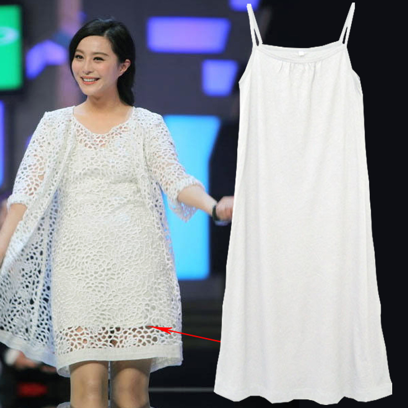 純棉打底吊帶裙