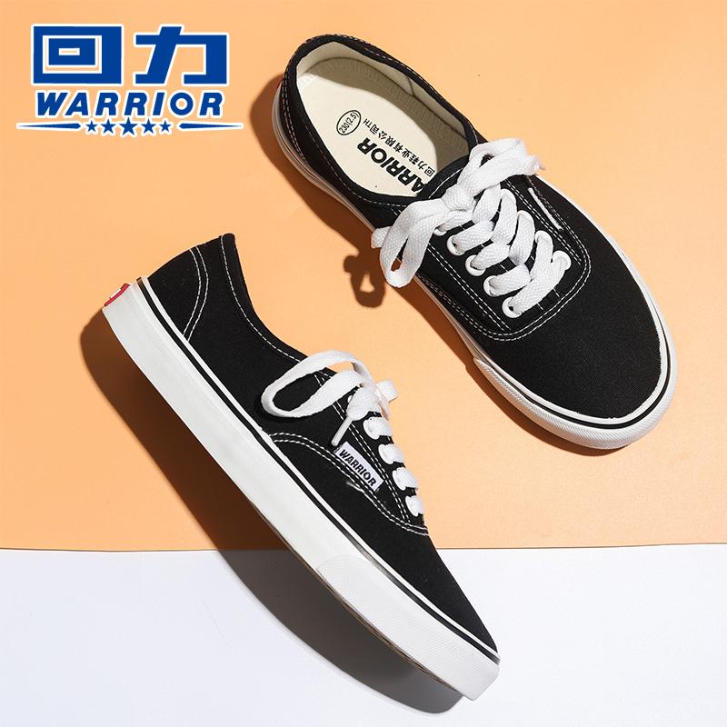 回力女鞋帆布鞋男夏季透气休闲布鞋学生鞋男鞋板鞋男百搭韩版潮流