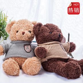 泰迪熊毛绒玩具小号抱抱熊小熊公仔布娃娃玩偶女友生日礼物送女生