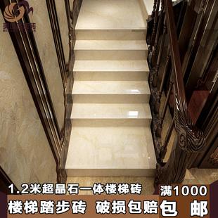 防滑连体单色1.2米地砖 一体瓷砖楼梯砖梯级砖地板踏步砖抛釉台阶