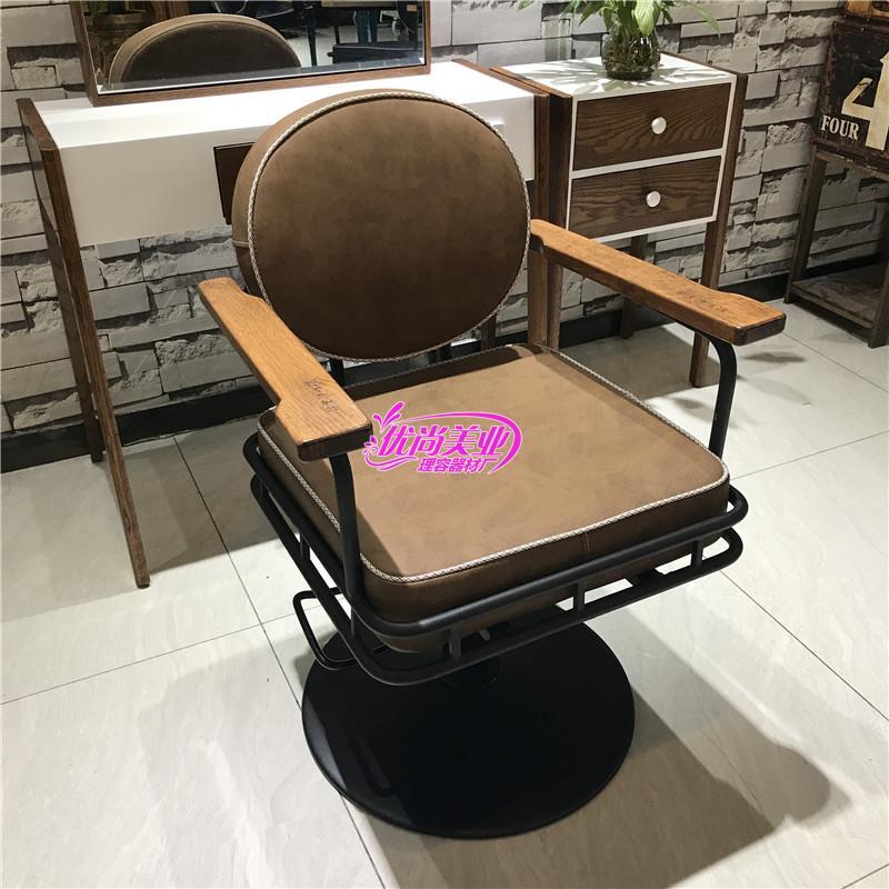 厂家直销包邮高档理发店剪发椅发廊专用时尚美发店理容椅可升降