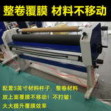 1.6m pneumatic hand laminating machine, heavy KT plate, film cold laminating machine, small batch whole film, no deviation