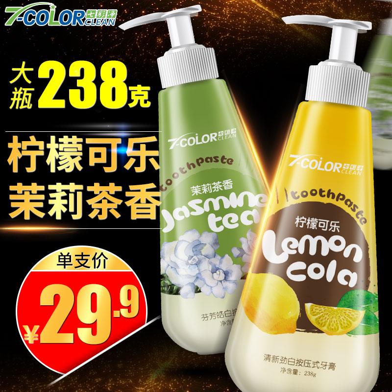 七彩净 美白瓶装泵式按牙膏5元优惠券