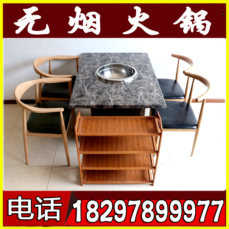 大理石火锅桌椅组合商用火锅桌子电磁炉一体一人一锅火锅店桌定制
