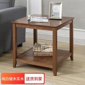 美式实木角几沙发边几现代简约角几小茶几胡桃色白蜡木实木小边桌