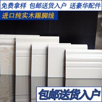 Coup de bois solide pur ligne blanche peinture pied plat ligne coin ligne broche ligne eau antique peinture en alliage d'aluminium