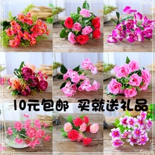 Artificial flower bouquet, large bouquet of plastic decorative flowers, family, placed potted flowers, single fake flowers, peony roses