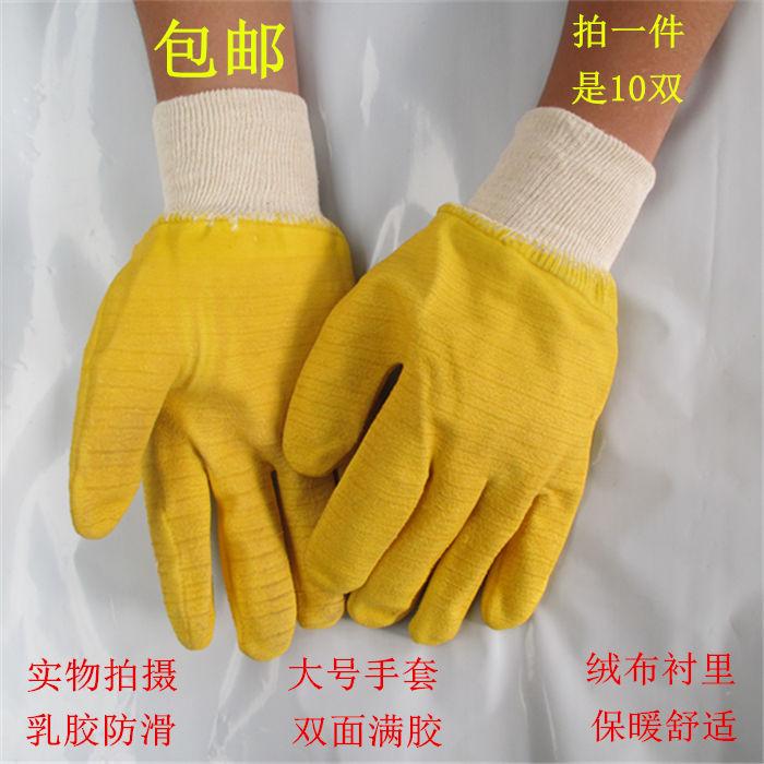 Перчатки для активного отдыха Артикул 542441867771