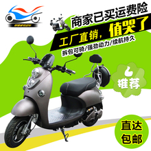 Small turtle king electric car 60V72V travel pedal electric motorcycle two-wheeled electric motorcycle men and women adult new battery car