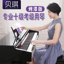 贝琪电钢琴88键重锤成人家用智能专业学生初学者数码儿童电子电钢