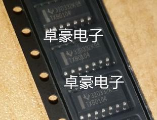 全新原装 TXB0104DR TXB0104 贴片SOP14  电压电平转换芯片