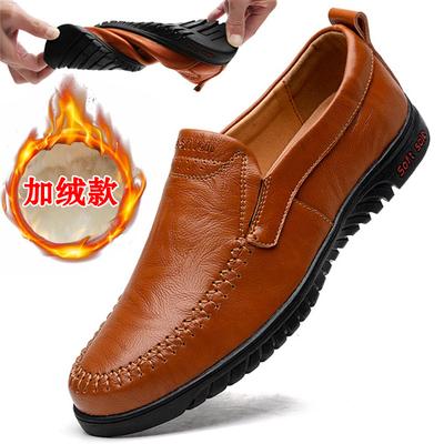 2019新款春季男鞋韩版豆豆鞋男真皮男士休闲皮鞋懒人鞋驾车鞋子男