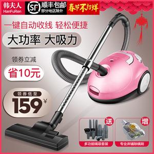 韩夫人吸尘器家用手持式超静音迷你强力除螨地毯大功率小型吸尘机