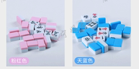 23mm mini travel small mahjong solid dormitory portable cute small mahjong mini pocket small mahjong