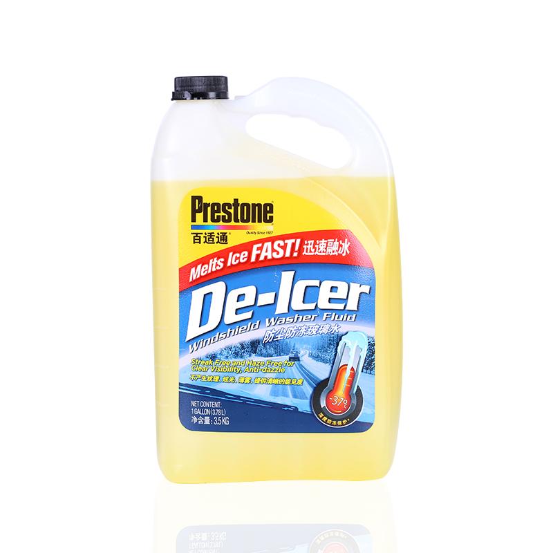 百适通防冻玻璃水冬季雨刮水雨刷水玻璃液防冻型汽车用玻璃水