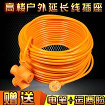 黄色黑色透明防爆地拖插头无线排插摔不烂人字地拖排插插座接线板