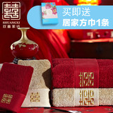 Double-hi red camel face towel towel couple towel gift box cotton soft happy wedding gift back gift pack mail