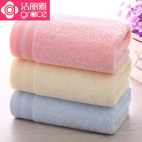 洁丽雅毛巾纯棉 洗脸 家用成人男女柔软吸水加厚面巾批发 2条装
