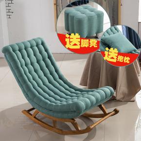 北欧简约摇摇椅躺椅 孕妇老人椅 懒人沙发单人阳台午睡逍遥椅