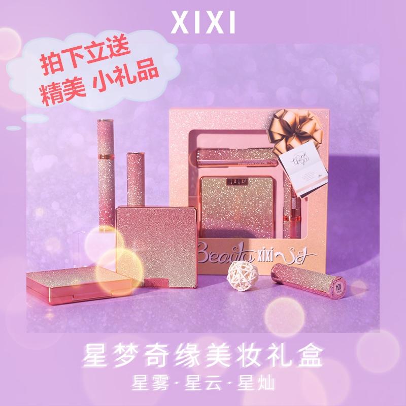 Косметические наборы для макияжа Артикул 593734724758