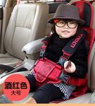 包邮儿童安全座椅带0-4周岁汽车用婴儿宝宝车载简易便携式坐椅
