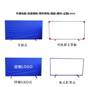 Table tennis bezel venue fence stadium custom logo factory direct folding collapsible fence fence
